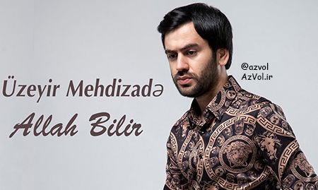 دانلود آهنگ آذربایجانی جدید Uzeyir Mehdizade به نام Allah Bilir